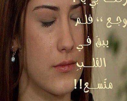 صورة حزن القلب , كلام من قلب مجروح
