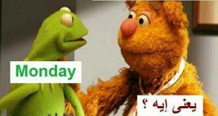 صور بوستات مضحكة , قفشات مصريه مضحكه