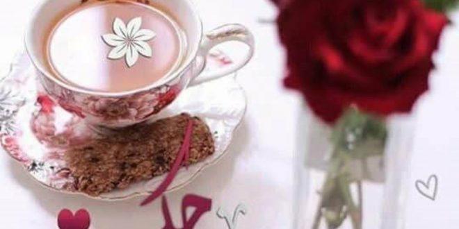 صورة صباح الصباح , صبح علي كل احبائك