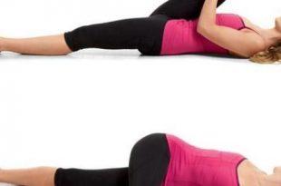 صورة ازالة الدهون من الارداف والافخاذ , تقليل حجم الارداف والافخاذ