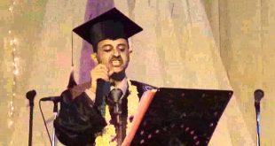 صور كلمة طالب في حفل التخرج , عبارات حفل التخرج