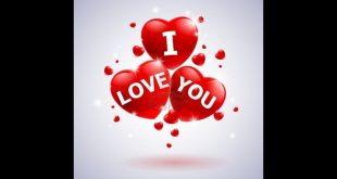 صورة انا احبك بالانجليزي , ترجمة كلمه احبك