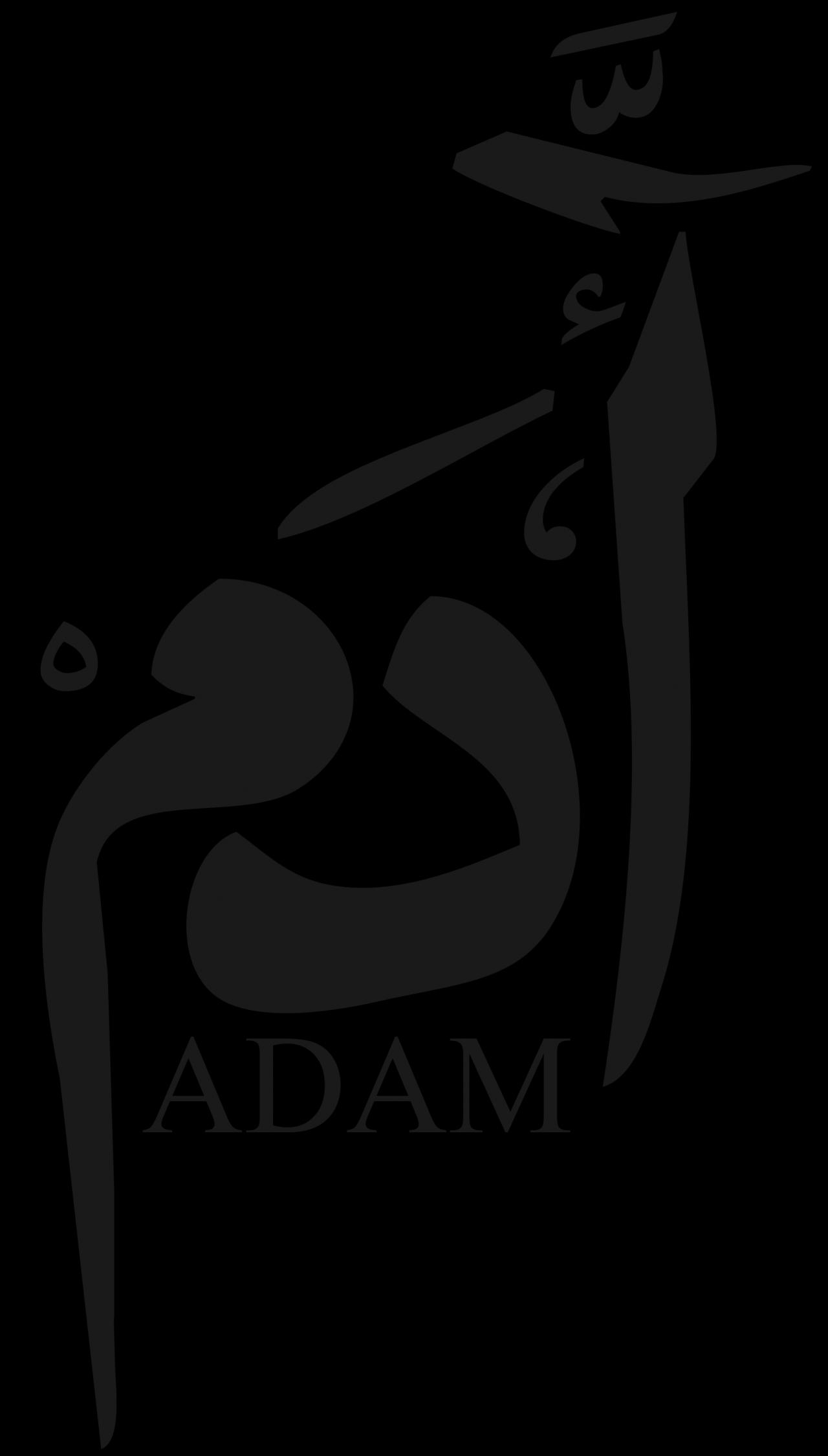 صورة خلفيات مكتوب عليها اسماء اولاد , اجمل صور اسماء ولاد