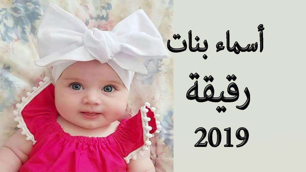 صورة اسماء بنات تبدا بحرف الالف , اجمل اسماء بنات بحرف الالف