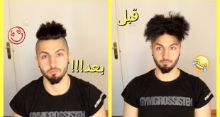 صور كيفية تنعيم الشعر الخشن للرجال , خلطات لتنعيم شعر الرجال