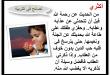 صور نصائح لتربية الاطفال , نصائح تربوية للتعامل مع الاطفال