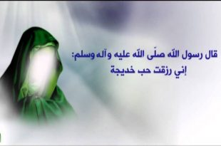 صور احاديث نبوية عن الحب , الحب في الدين الاسلامي