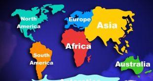 صور اسماء قارات العالم , ما هي قارات العالم