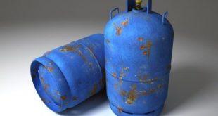 صورة الغاز في المنام , تفسير الغاز فى المنام