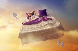 صور تفسير حلم الغطاء للعزباء , رؤية الغطاء للعزباء في المنام