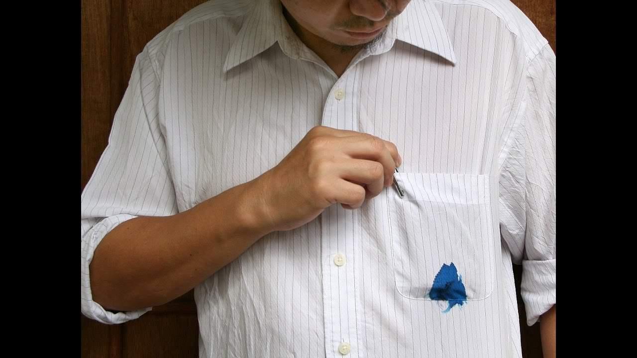صورة كيف يتم ازالة الحبر من الملابس , طرق التخلص من الحبر فى الملابس