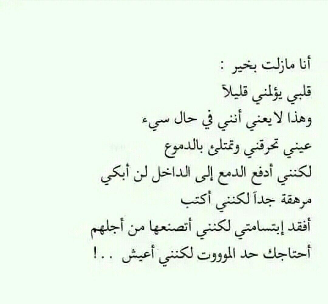 صورة حكم عن الزعل , كلام مؤثر عن الحزن