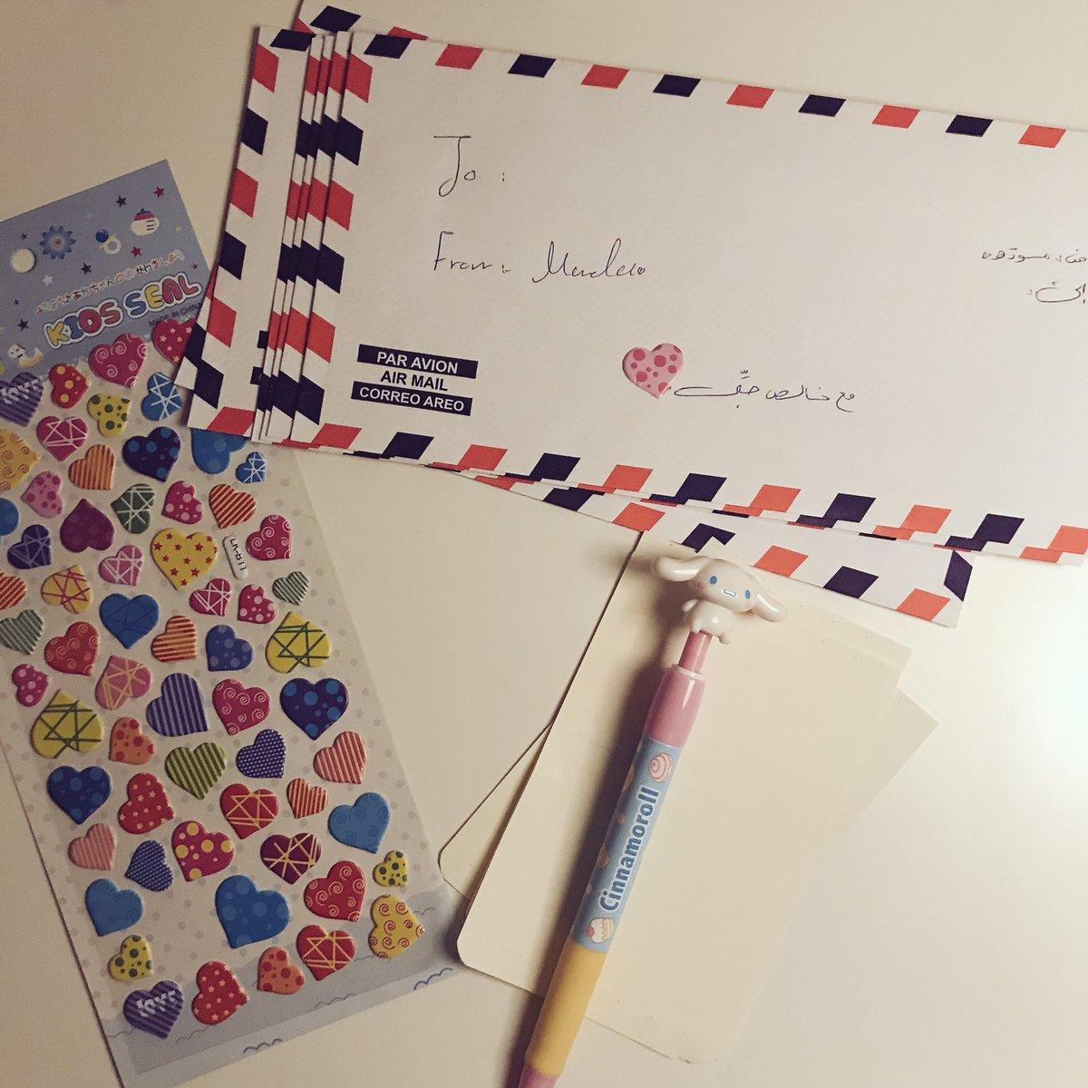 صورة رسائل جوال مجانية , ابعت رساله لحبايبك وصحابك واهلك