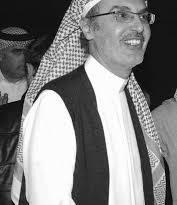 صورة خواطر بدر بن عبدالمحسن قصيره , احلى قصائد الامير بدر بن عبدالمحسن