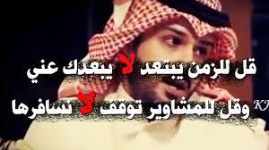صور شعر مدح بالفصحى , احلى اشعار المدح بالفصحى لهواة الادب العربى