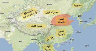 صور خريطة الصين بالعربي , اتفرج علي خريطة الصين بالعربي