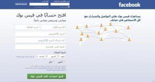 صور كيف اعمل فيس بوك , عالم التكنولوجيا