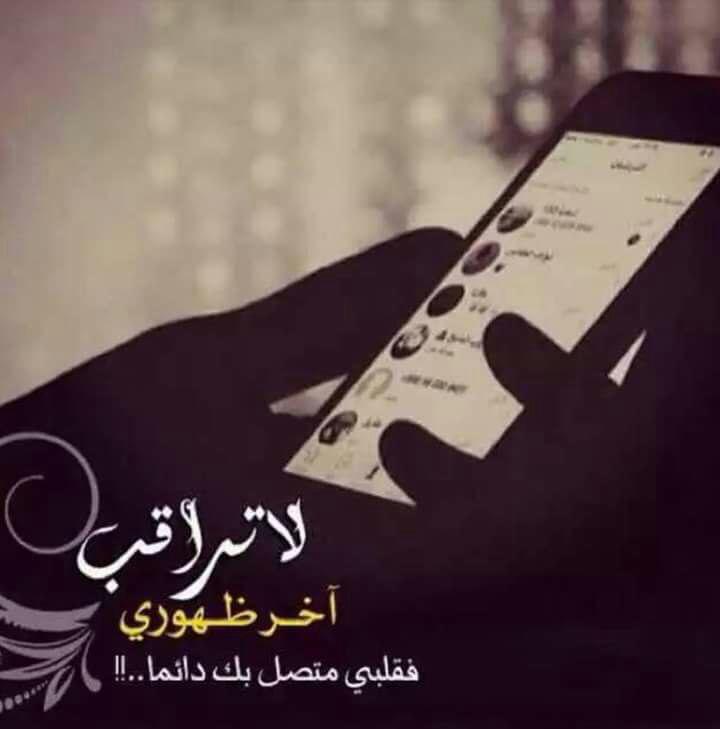 صورة صور حزينه فراق , افضل صور حزينه 2019