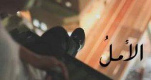 صور صور حزينه فراق , افضل صور حزينه 2019