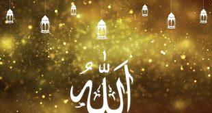 صور اجمل صور دينيه , صور دينية جميلة
