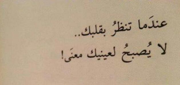 صورة كلمات جميلة للحبيبة , هذة الكلمات الجميلة لكى يا جميلتى
