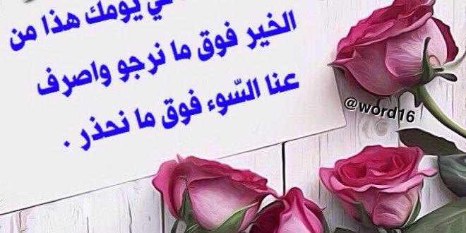صورة كلمات صباحية جميلة , اجمل صباح على عيونك