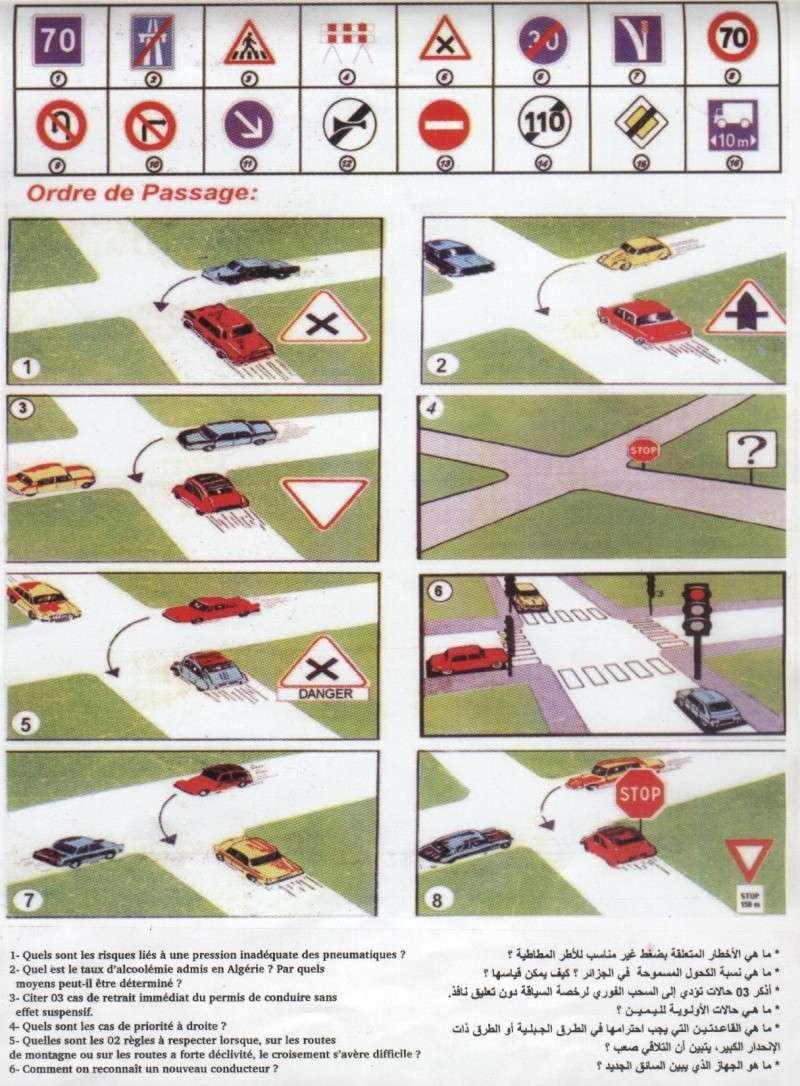صورة تعليم السواقة بالصور , تعليم السواقة بسهولة في وقت قصير
