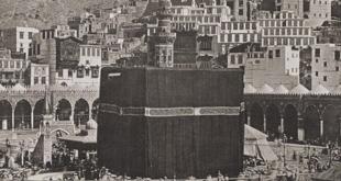 صور اقدم صورة للكعبة , الكعبه بيت الله