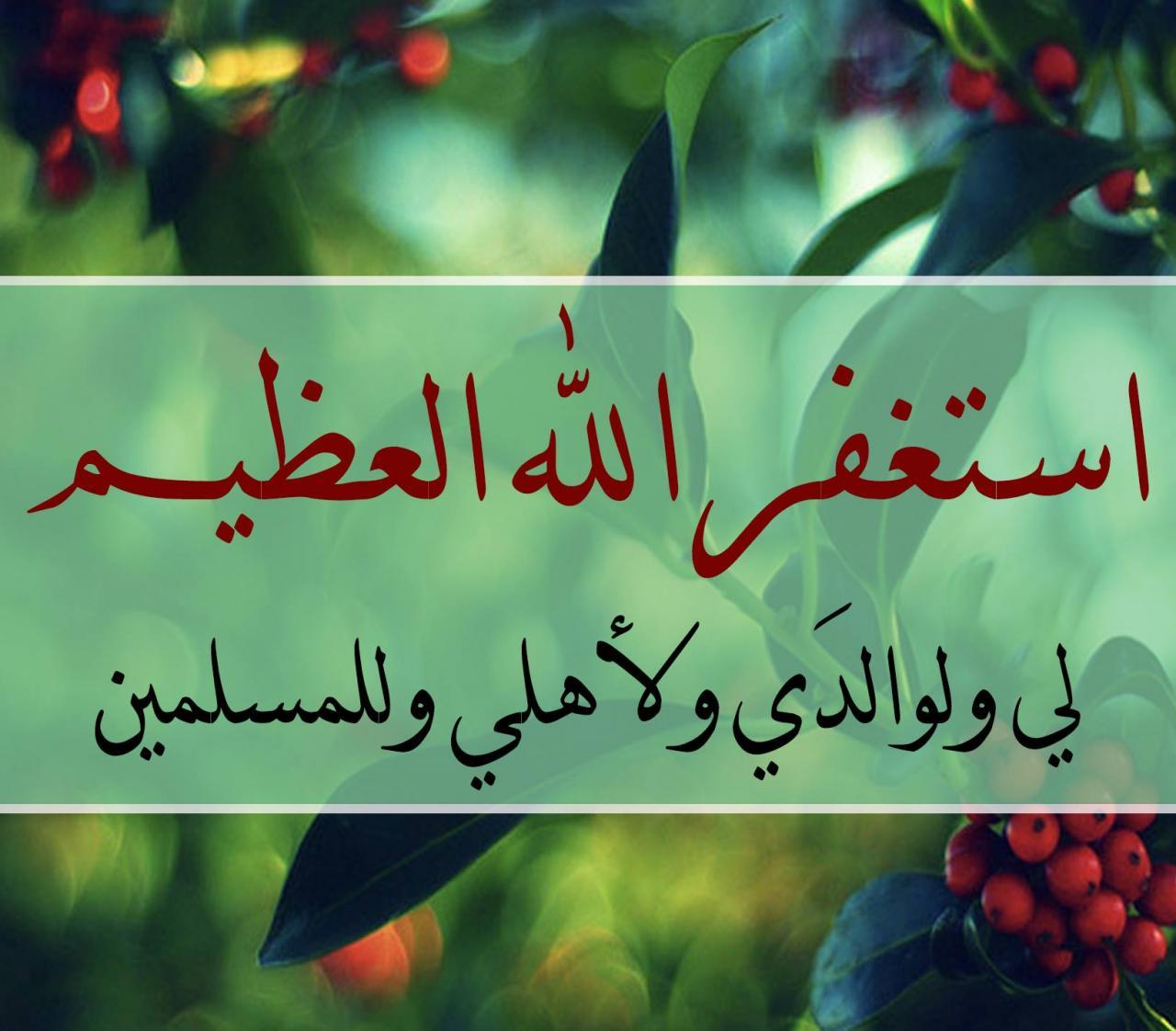 صورة صور خلفيات دينيه , صور اسلاميه جميله