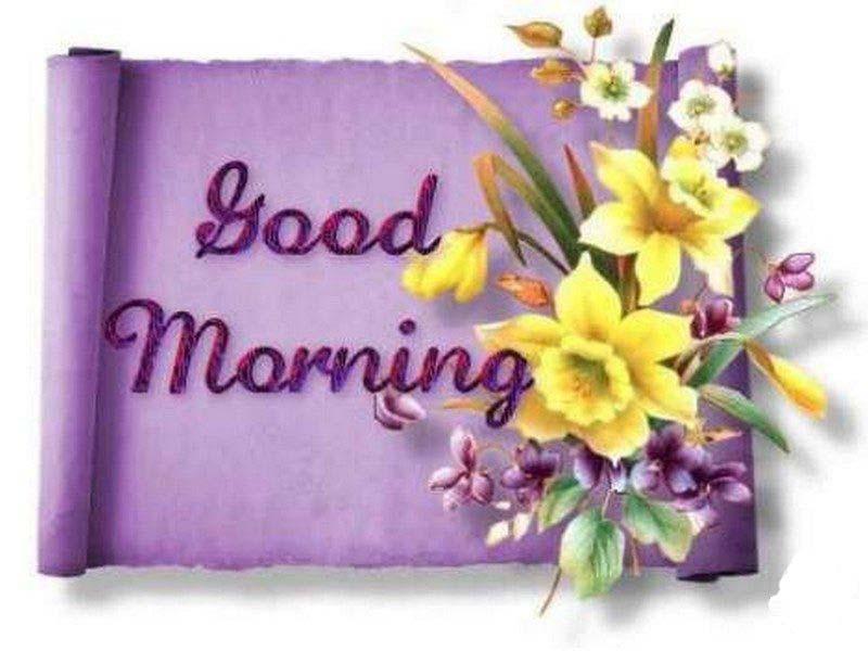 صورة صباح الخير صور , صباح النور يا منور