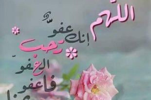 صور صور دينيه جميله , احلي خلفيات اسلامية رائعة جدا