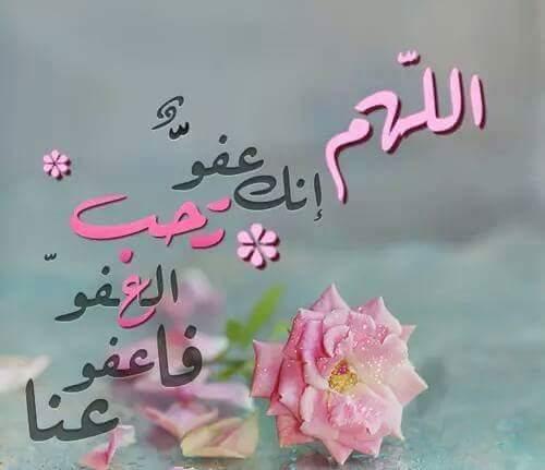 صورة صور دينيه جميله , احلي خلفيات اسلامية رائعة جدا