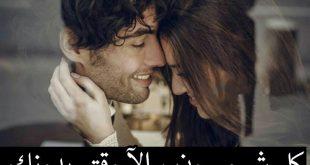 صور صور مكتوب عليها كلام رومانسي , اجمل صور مكتوبة بالكلام الرومانسي
