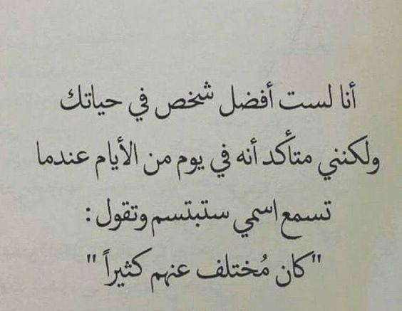 صورة صور كلام عتاب , العتاب دليل للمحبه