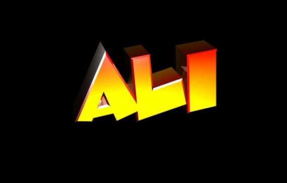 صور صور اسم علي , اسم علي و صور مميزه له