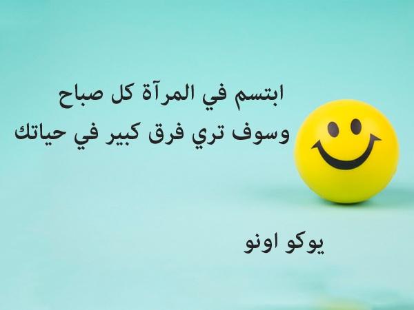 صور صور عن الابتسامه , صورة ابتسامه صافيه