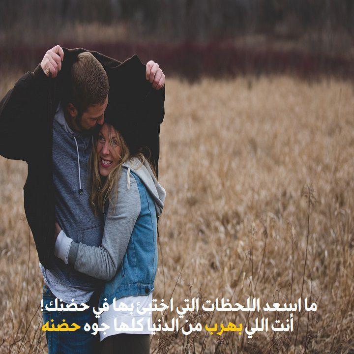 صورة صور للعشاق , صور عشق للحبيب