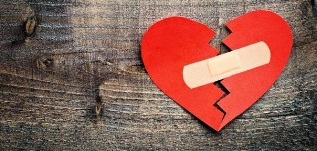 صور صور قلب مجروح , خلفيات حزينه جدا