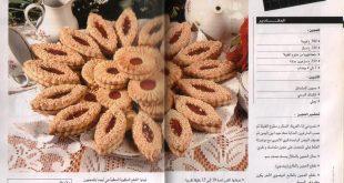صور وصفات حلويات مصورة , حلويات شهية بالطريقة خطوة خطوة