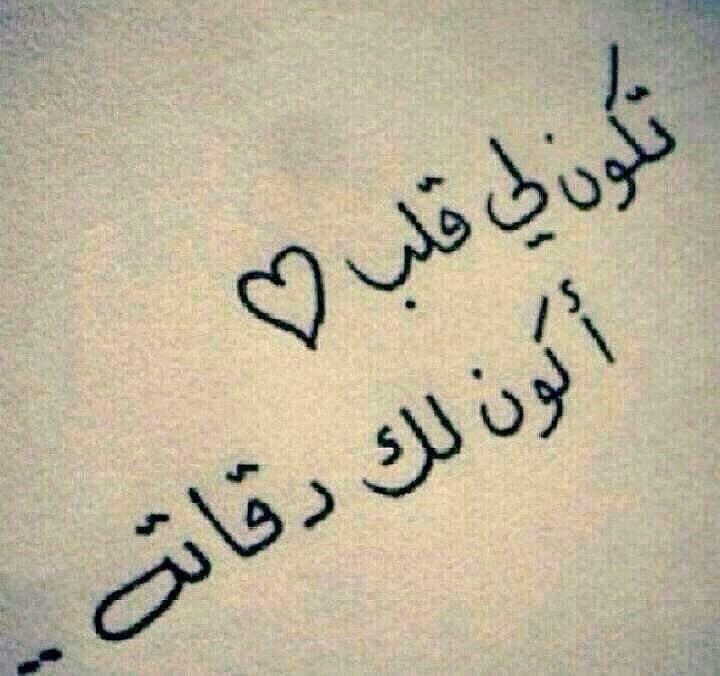 صورة كلمات حلوه عن الحب , الحب من اجمل الاشياء
