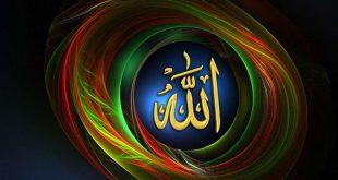 صور صور اسم الله , اجمل و احلي صور لاسم الجلاله الله