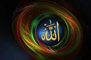 صورة صور اسم الله , اجمل و احلي صور لاسم الجلاله الله