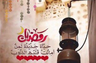 صور صور رمضان جديده , تغلق ابواب النار في رمضان
