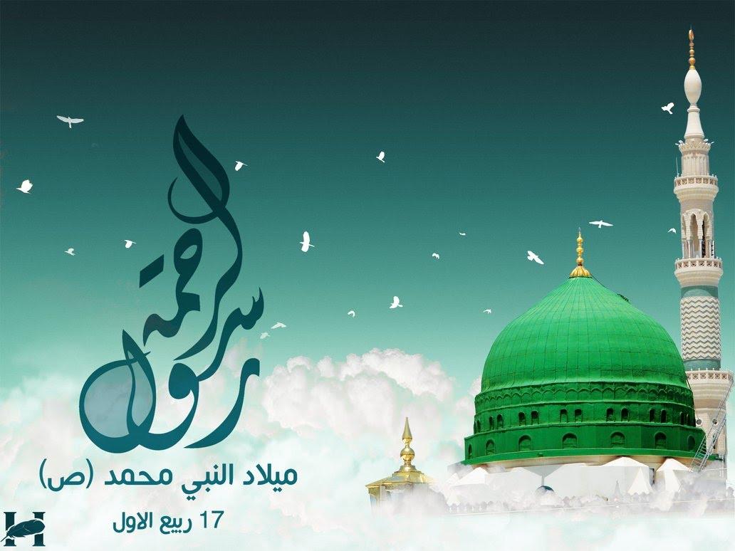 صور مولد النبي مولد سيد الخلق محمد وداع وفراق