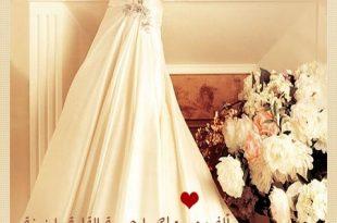 صورة صور عن الزواج , الزواج سنه الحياه