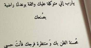 صورة صور مع كلمات دينيه , اجمل الصور للكلمات الدينيه
