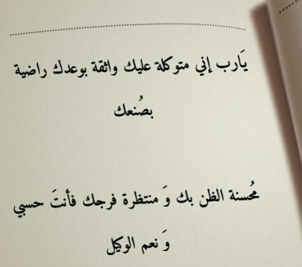 صور صور مع كلمات دينيه , اجمل الصور للكلمات الدينيه