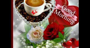 صورة صور متحركه صباح الخير , اجمل صور لصباح الخير
