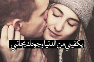 صورة صور حب و غرام , احلي كلام للحب والغرام