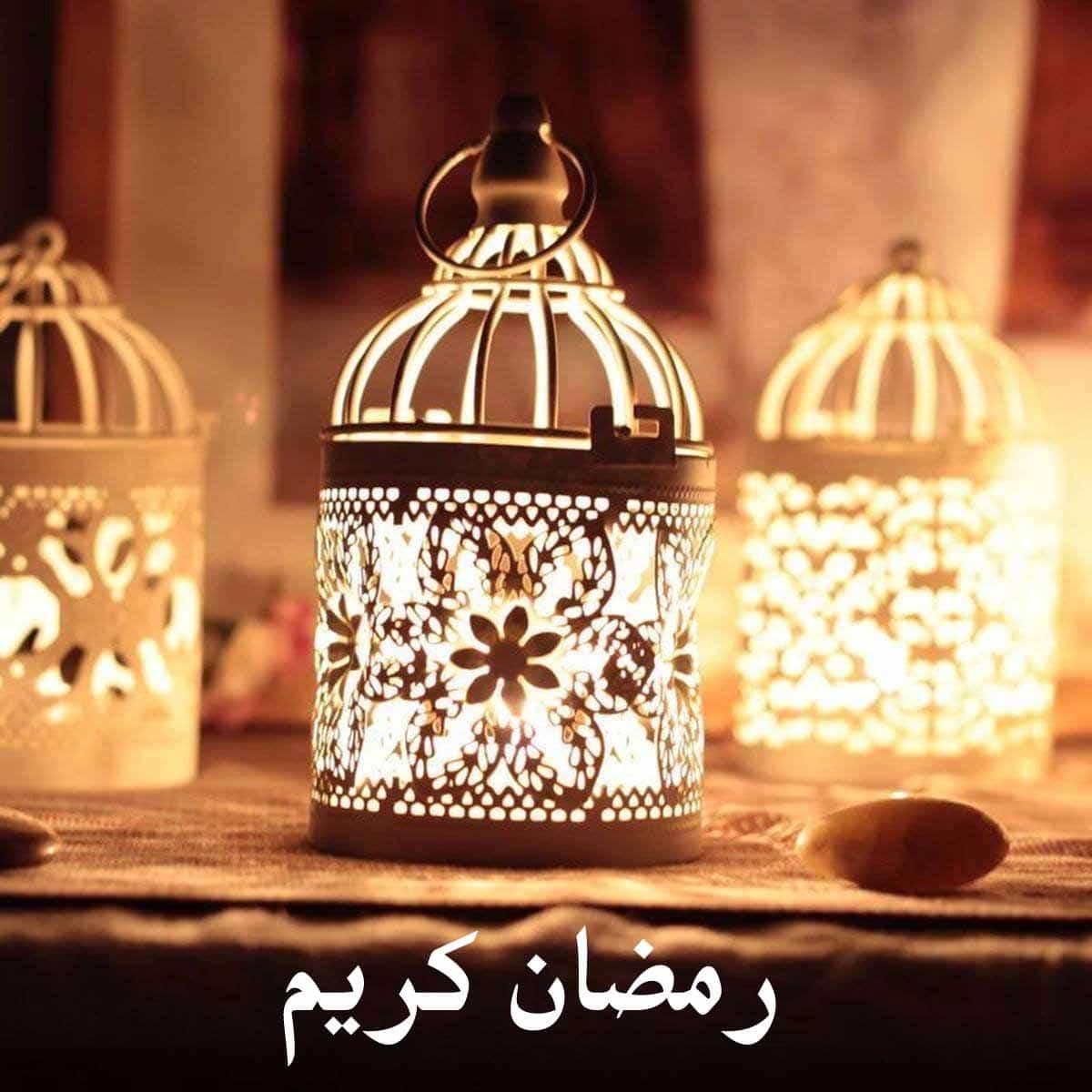صور صور رمضان 2019 , رمضان شهر الهدي والراحه